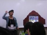 H29.8.27全国紙芝居まつり長野大会②