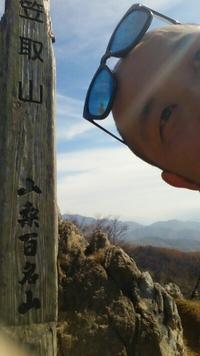 秋を感じて…多摩川の最初の1滴を求めて‼