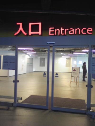 IKEA立川駐車場