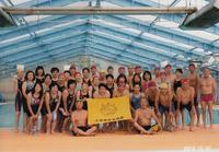 日帰り水泳教室