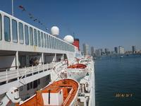 船旅の時間