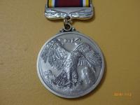 メダルの夢