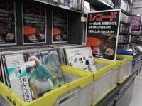 レコード始めました!!・・・BOOKOFF 20号西八王子店です。 2017/01/10 23:26:50