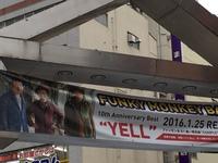 ファンキーモンキーベイビーズの・・・BOOKOFF 20号西八王子店です。 2016/01/29 17:33:49