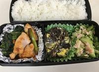 お昼を手弁当にして、ダイエット成功~!