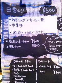 10/12(金)のランチ♪