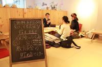 11/22(水) 【無料!ドリンクサービス!!】ママのためのお役立ち『マネー座談会』 aonaイベント
