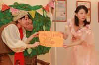 7月29日(土)&30日(日)劇団バナナ 「ブーの森」  aonaイベント