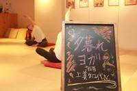 8/26(土)店長のきまぐれな、夕暮れヨガ  aonaイベント
