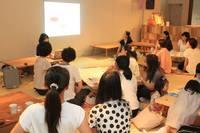2/23(木)子どものいる暮らしの中ではたらくを考える座談会★aonaイベント情報