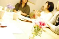 9/16(土) 調布食物アレルギー親の会「おしゃべり会」 aonaイベント 2017/07/19 10:20:37