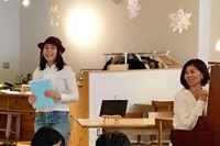4/8(日)絵本のとびら~0歳からの絵本×音楽 『空の椅子vol2』 aonaイベント 2018/02/25 15:00:00
