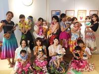 9/18(月)ハワイアンリトミック・ALOHAMAMA