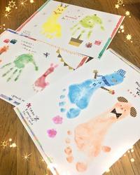 2/1(木)魔法のチョーク「キットパス」であかちゃんの手形足形をとろう! aonaイベント 2017/12/15 18:00:00
