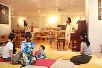 9/13(水)aona sprout concert Saki&Makiピアノとヴァイオリンの親子コンサート15