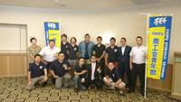 平成29年度青年経営者の主張大会に参加致しました!
