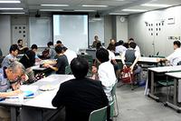 コミュニティビジネス入門講座 「あなたの地域でやりたいことを発見するワークショップ」