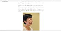 「地域をつなぐ」Webマガジン Patchwork chofu