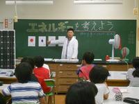 エネルギーの出前授業に行ってきました