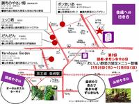柴崎で山形VS調布のおいしい野菜料理が登場~!
