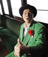 柴崎在住。92歳。シンガーソングラッパー、サカウエさんナマ出演! 12月1日