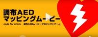 第4回調布市民映画塾では... 2015/08/10 22:29:28
