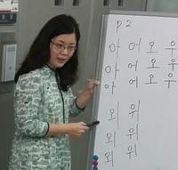 留学生クラス~熱心な授業が続く韓国語クラス~