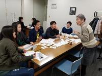 日本語グループ学習第3期 にぎやかに開講しました
