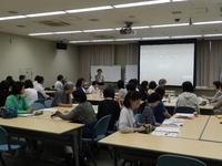 日本語ボランティア入門講座が始まりました!