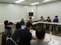 通訳ボランティア勉強会開催しました
