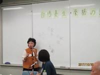 交流サロン「台湾の養生・薬膳の話」開催しました