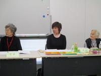 子ども日本語教室 ボランティア研修会~稲葉みどりさん~
