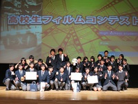 第10回高校生フィルムコンテスト最優秀賞決定