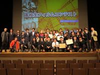 「第13回高校生フィルムコンテスト in 映画のまち調布」 エントリー開始!