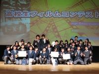 第10回調布市高校生フィルムコンテスト 受賞作品放送!