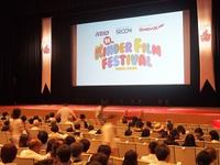 映画祭ボランティア募集【22ndキンダー・フィルム・フェスティバル】
