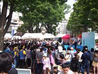 第23回調布観光フェスティバル開催!!(^^)♪