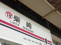 第5回「未来、語らい広場  in  調布」開催のお知らせ!