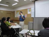 第2回調布版「地域と私・始めの一歩塾」ブログ講座を開講!