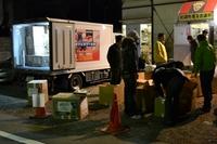 18日(金):今晩の青年会議所による救援物資の募集は終了