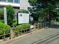 「八重の桜」 池田屋事件 新選組(局長・近藤勇)が大暴れ