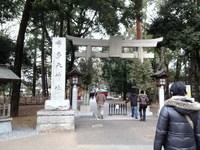 布多天神社へ初詣