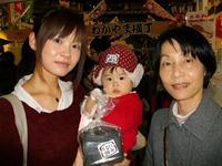 【感謝】ふるさと祭り東京★大盛況でした!vo.4