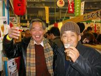 【感謝】ふるさと祭り東京★大盛況でした!vo.1