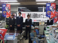 J1復帰のFC東京 市役所を回り報告!