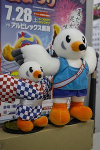 FC東京夏まつり(青赤横丁)7月28日に開催♪