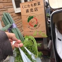 くにたち野菜フェア2015