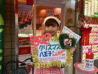 【テイクザハニー 八王子店】さん