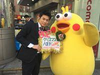 【ドコモショップ八王子ユーロード店】さん