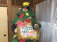 大川さん 2018/01/02 16:00:00